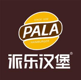 武汉派乐餐饮有限公司