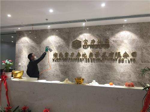 武汉富力房地产开发有限公司